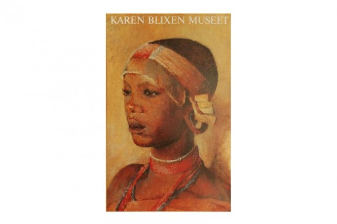 Young Kikuyu Girl Poster